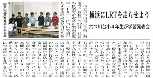 Mutukawadai_2