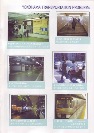 Scan10015_1