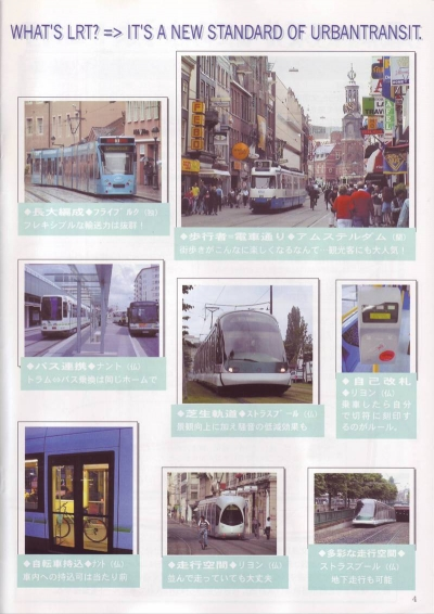 Scan10040