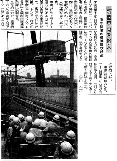 Scan10041_1